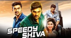 Speedy Shiva 2019 Telugu Hindi Dubbed Full Movie | Bellamkonda Sreenivas, Sonarika Bhadoria